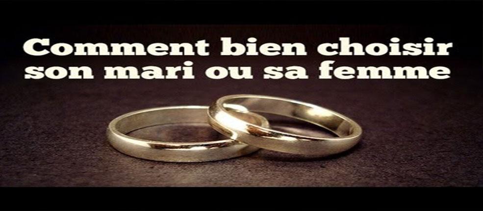 Comment choisir son conjoint